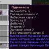 Сервер «DragonTree - Кланы Свадьбы Работы Dupe Кейсы»